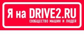 Подпись на Drive2 - 10% скидка на любые услуги ``Автодантист``а!